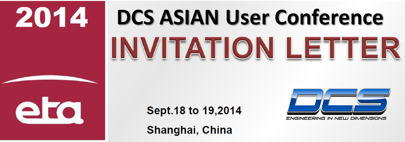DCS ASIAN User Conference Coming Soon!