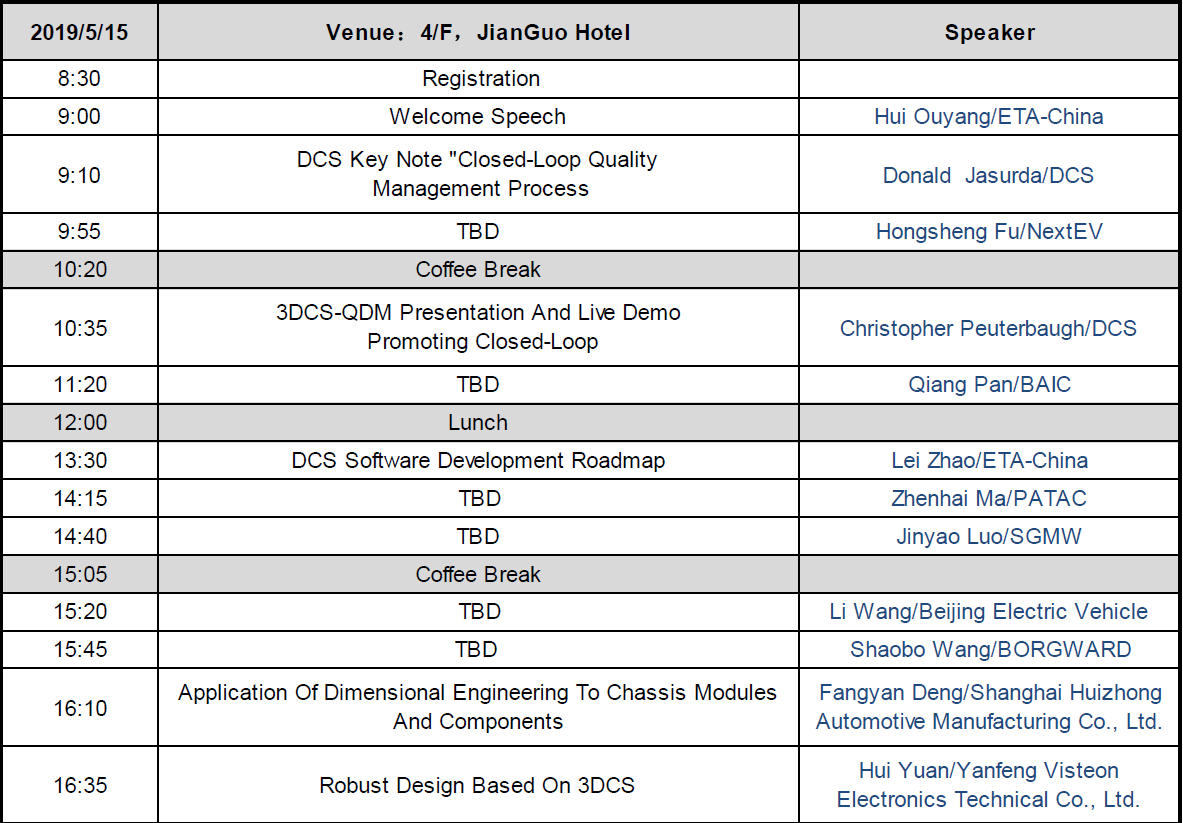 ETA-asian-3dcs-conference-day-1-agenda
