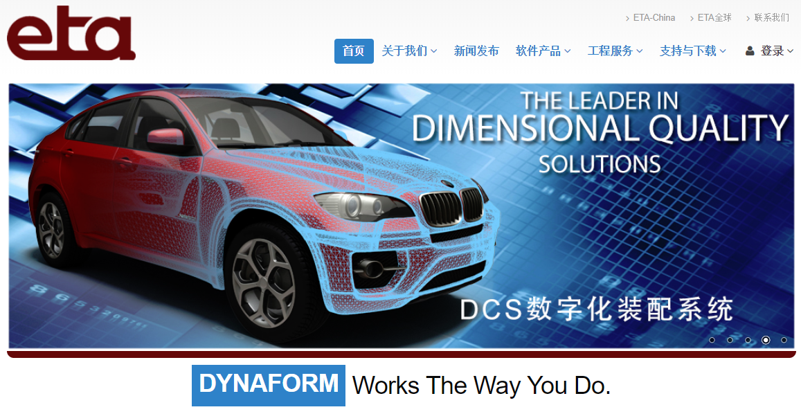 ETA - Dimensional Engineering in China