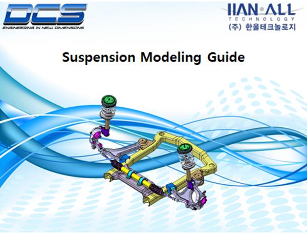 suspension-modeling-guide