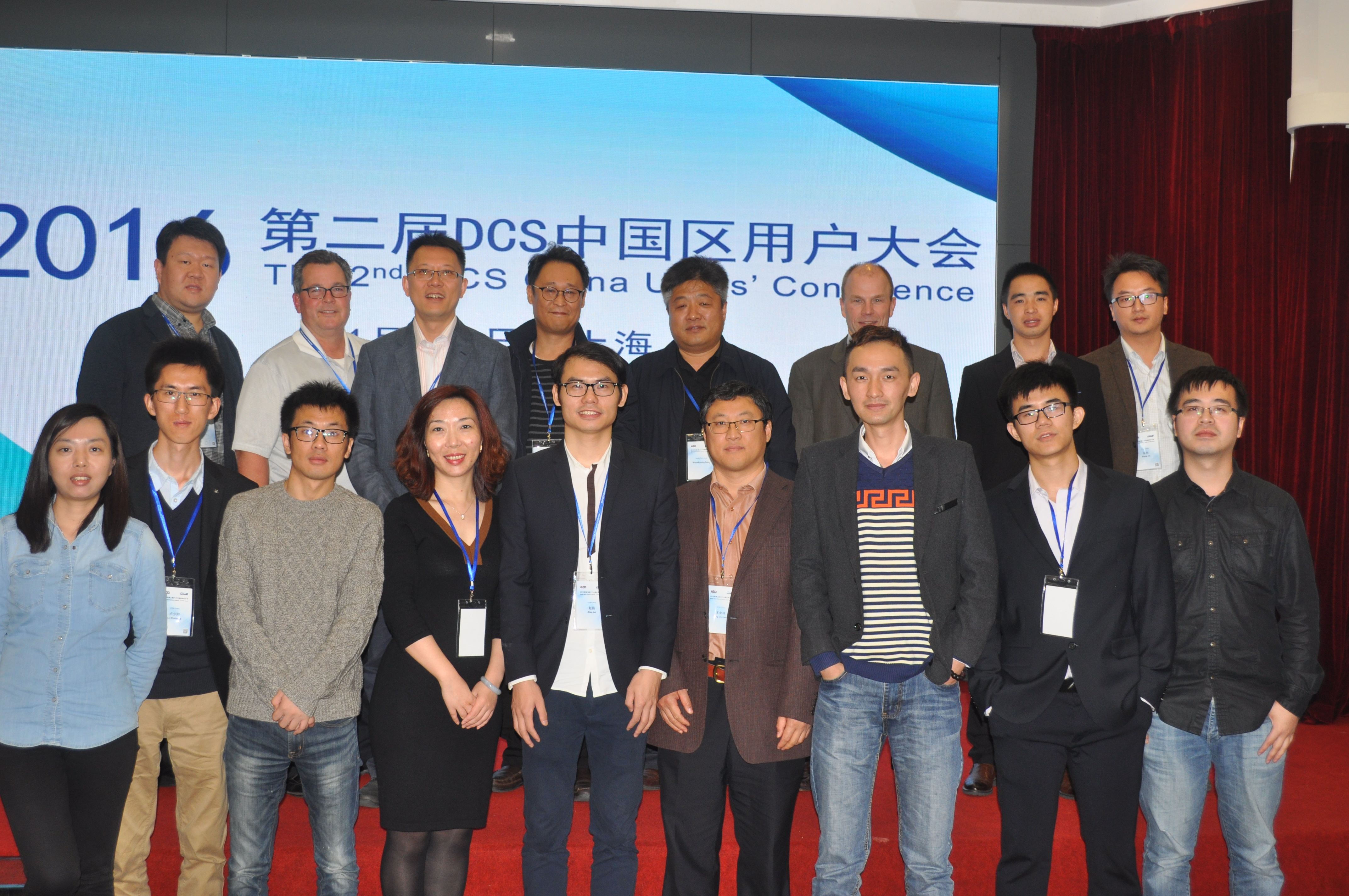 2nd DCS China Users' Conferencein Shanghaia Success